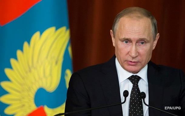 Путин обвинил украинскую армию в провокациях