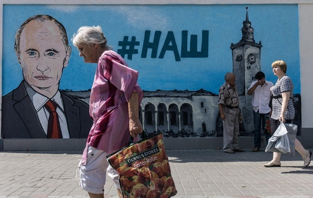У Німеччині пояснили  російський Крим  у документах