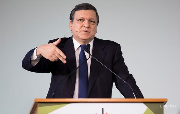 Екс-глава Єврокомісії став працівником банку