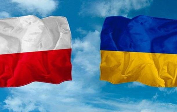 У Львові відбувся круглий стіл  Польсько-українські відносини сьогодні