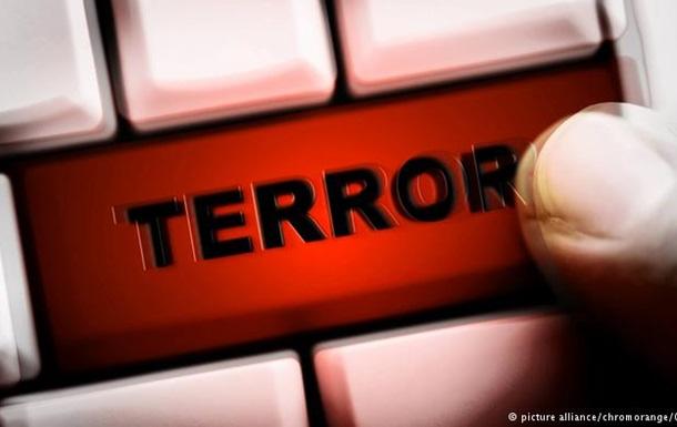 Германия сообщила ФБР о 299 подозреваемых в терроризме