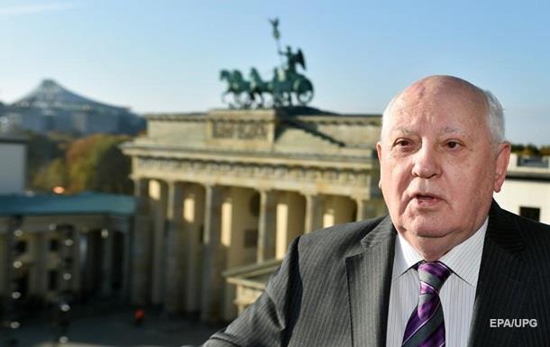 Горбачев: НАТО готовится к войне с Россией