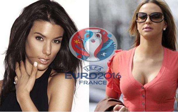 Фінал Євро-2016: чарівні мадам проти сексуальних сеньйор