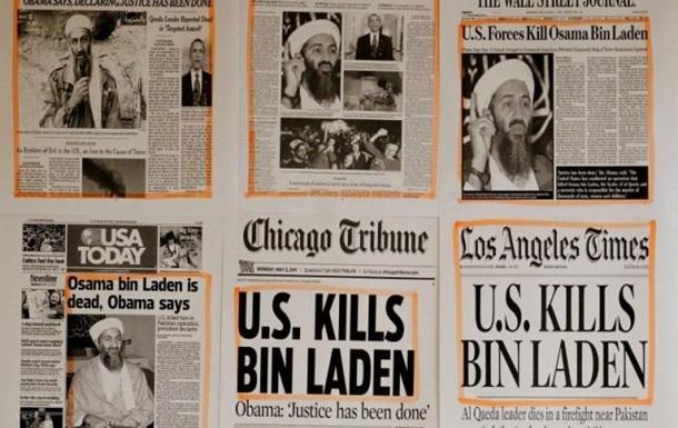 Сын бин Ладена угрожает США новыми терактами