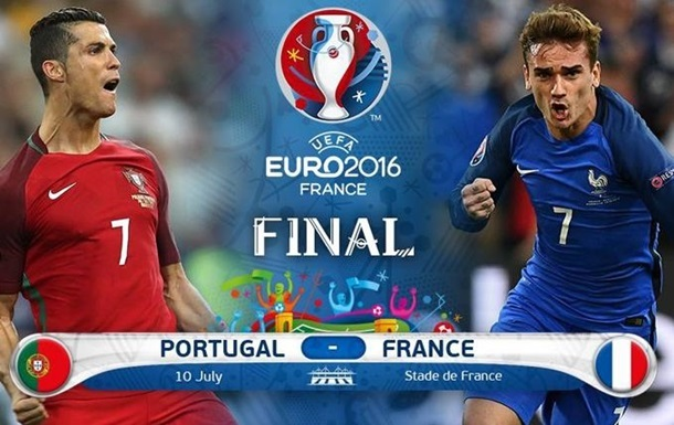 Португалія - Франція: онлайн фіналу Євро-2016