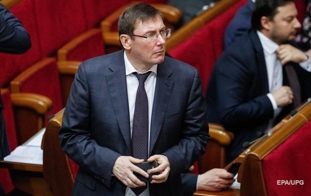 Луценко: Доходы янтарной мафии равны оборонному бюджету