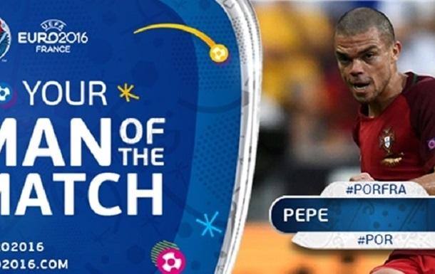 Захисник збірної Португалії визнаний найкращим гравцем фіналу Євро-2016