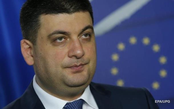 Гройсмана ожидают в Брюсселе – еврокомиссар Хан
