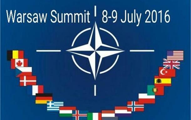 Саміт НАТО: три висновки для України