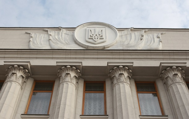 Рада готує відповідь на визнання геноциду поляків