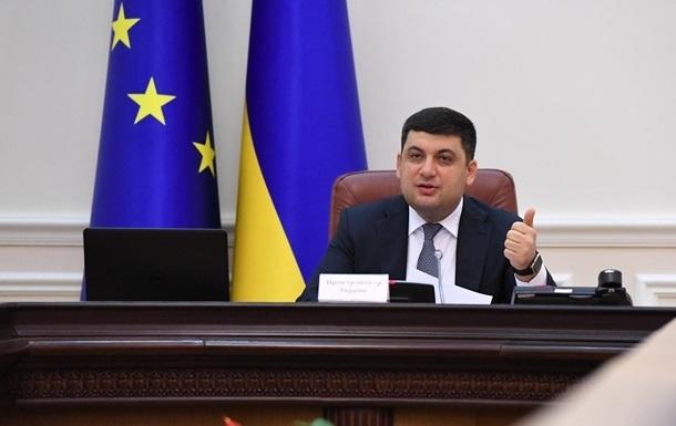 Гройсман чекає звіту міністрів про вжиті заходи в боротьбі з корупцією