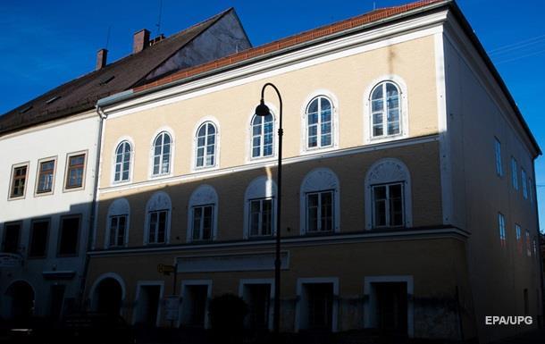 Власти Австрии одобрили решение об отчуждении дома Гитлера