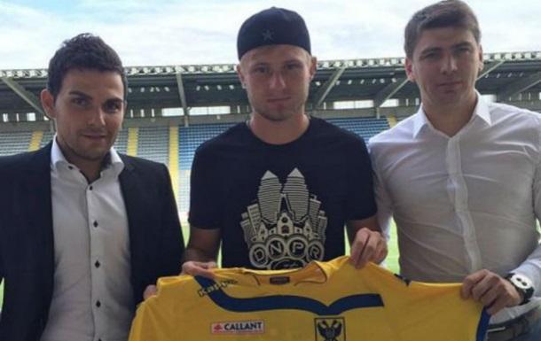 Экс-игрок сборной Украины перебрался в Бельгию