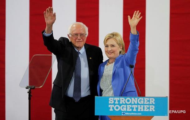 Вибори в США: Сандерс підтримав Клінтон