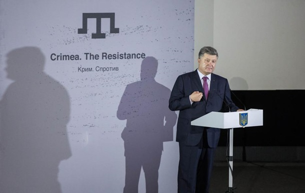 Порошенко виступив за самовизначення кримських татар у складі України