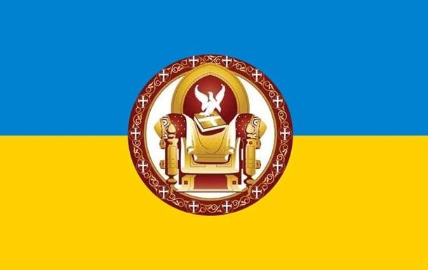 Скажи мне, кто радуется «Всеправославному собору» и я скажу, что это за «собор»