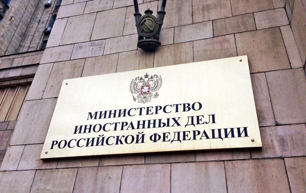 У Лаврова відповіли на звинувачення у Волинській різанині