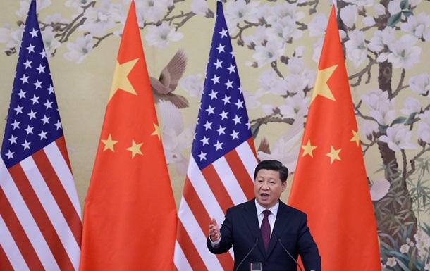 Китай запропонував США добре подумати про острови