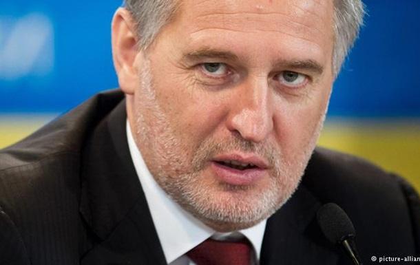 У німецькій справі Фірташа випливають компрометувальні документи