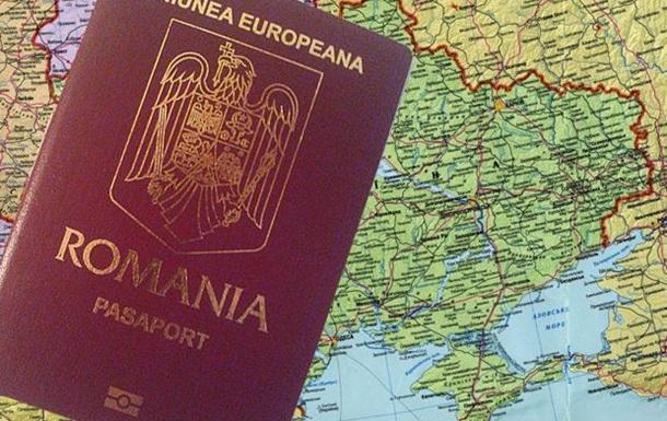 Ползущая румынизация Украины