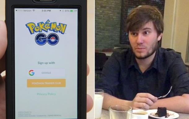 Хлопець попався на зраді через Pokemon Go