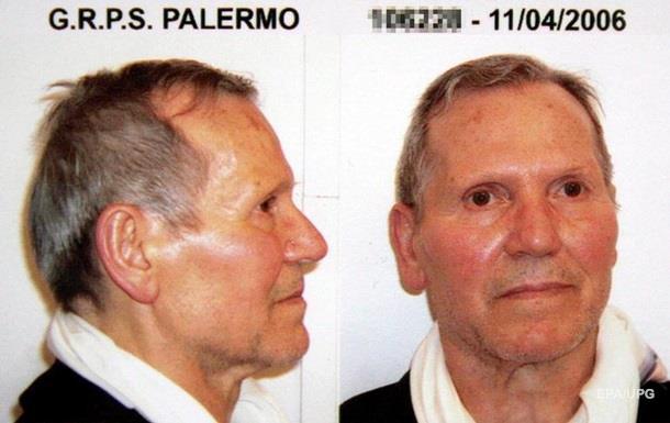 В Милане умер главарь сицилийской мафии