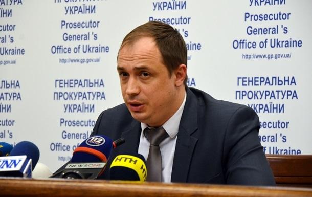 На Донеччині представили нового прокурора області