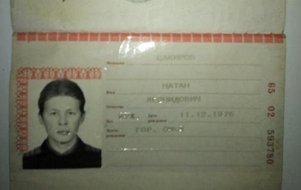 РФ відмовилася від затриманих в АТО росіян - нардеп