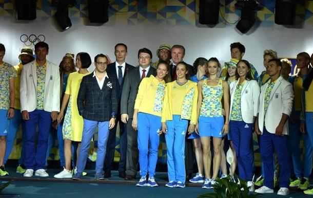 Представлена форма збірної України на Олімпійські ігри