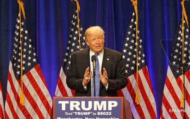 Трамп оголосить ім я кандидата у віце-президенти 15 липня