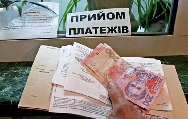 Житомир ввел мораторий на повышение тарифов ЖКХ