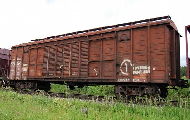 На кордоні з РФ затримано 130 українських вагонів