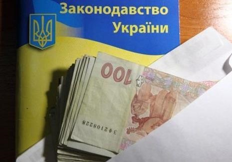 Американские корни коррупции в Украине