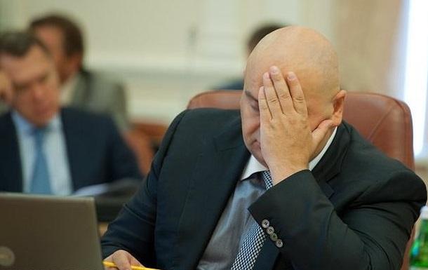 Суд арестовал активы экс-министра экологии