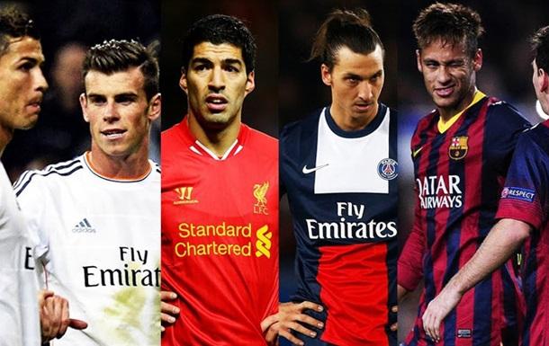 Французи збираються заснувати All Star Games у футбольній Європі