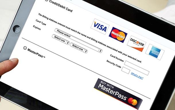 MasterCard запустила MasterPass в Україні