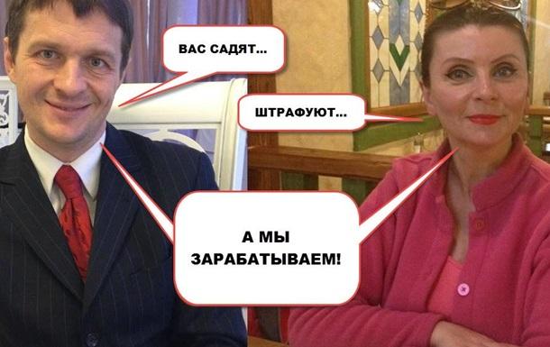 Волчек и Горячко «заработали» 1200 евро в течение лета