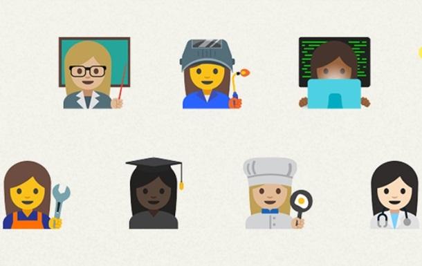 Google добавил новые эмодзи ради равноправия полов