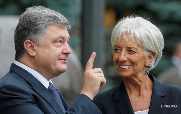 МВФ: Киев выполнил не все обязательства