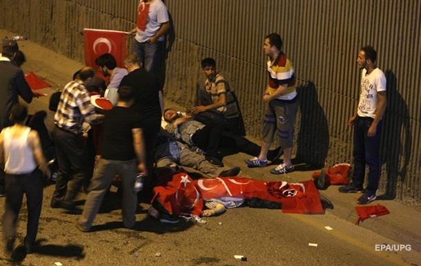 42 людини загинули в Анкарі через спробу держперевороту
