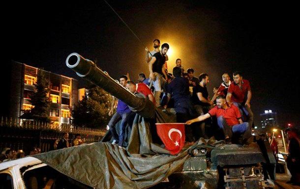 Теракт в Ницце, попытка госпереворота в Турции: уроки для Украины