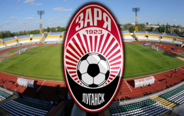 Динамо запретило Заре играть матчи Лиги Европы на Олимпийском