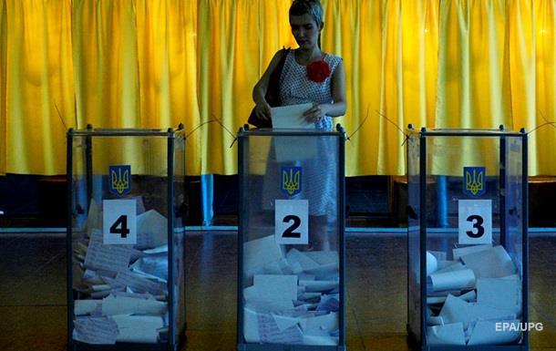 Предварительные результаты выборов