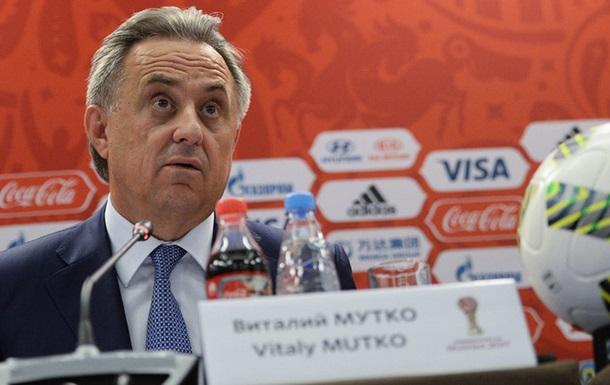 Міністр спорту Росії заявив про розпуск футбольної збірної