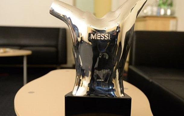 Объявлена десятка претендентов на награду Лучшему футболисту Европы