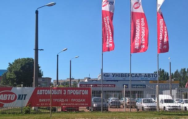Автомобили с пробегом в новом сервисном центре от ТМ  АвтоХит