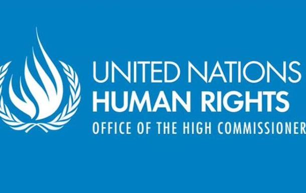Доклад ООН как индикатор легитимности украинского правосудия