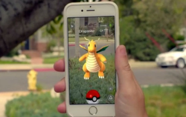 Футболісти відзначили гол, зобразивши гру в Pokemon Go