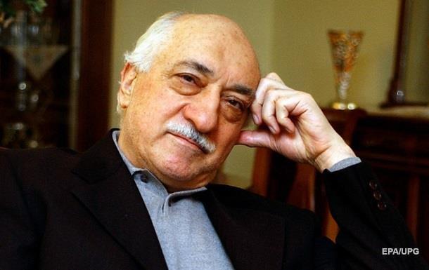 Турция направила США запрос на экстрадицию Гюлена