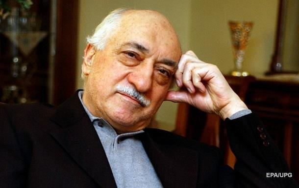 Туреччина направила в США запит на екстрадицію Гюлена